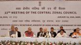 केंद्रीय गृहमंत्री की अध्यक्षता में मध्य क्षेत्रीय परिषद की 22 वीं बैठक