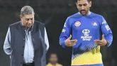 आईपीएल के लिये खेलते रहेंगे महेंद्र सिंह धोनी: श्रीनिवासन