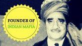 करीम लाला को लेकर महाराष्ट्र की राजनीति में आरोपों-प्रत्यारोपों का दौर शुरू हो गया