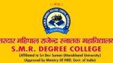 कोरोना संकट: एस.एम.आर. डिग्री काॅलेज के छात्र परिषद ने निभाया सामाजिक दायित्व