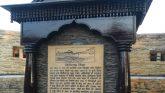 इतिहास समेटे हुए लंदन फोर्ट, पिथौरागढ़, उत्तराखंड
