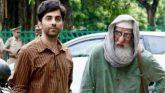 अमिताभ बच्चन और आयुष्मान खुराना की फिल्म 'गुलाबो सिताबो'