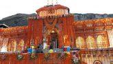 कोरोना संक्रमण के बीच आज प्रात: 4 बजकर 30 मिनट ब्रह्म मुहूर्त पर खुलें श्री बदरीनाथ धाम के कपाट