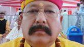 प्रभु श्रीराम मंदिर भूमि पूजनः सनातन संस्कृति के स्वर्णिम युग का आगाजः सतपाल महाराज