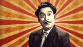Birthday Special : Evergreen Kishore Kumar Ganguly