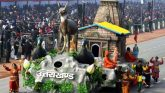 Republic Day:  The tableau of Uttarakhand will showcase the beauty of the state