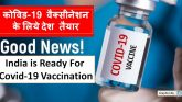India Ready For Covid-19 Vaccination